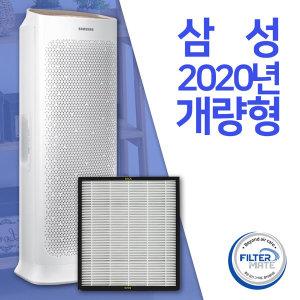 공기청정기 삼성 호환용 필터 CFX-C100D