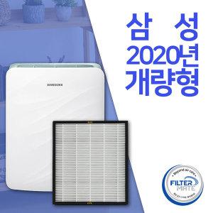 공기청정기 삼성 호환용 필터 CFX-A100D
