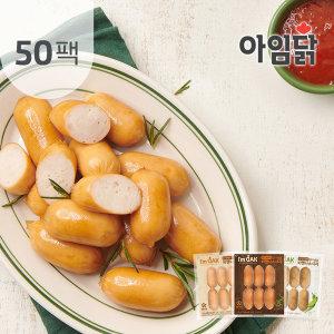 닭가슴살 비엔나 소시지 3종 50팩