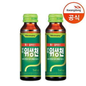 광동제약   광동  위생천 75ml X 20병 /소화제/드링크/음료수