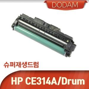 컬러 슈퍼재생드럼 CE314A Drum