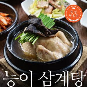 보양식 능이 삼계탕 1kg/ 국내산 생닭