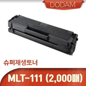 삼성 SL-M2077 전용 재생토너(대용량 2 000매)