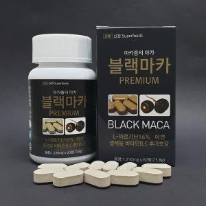 블랙마카 태블렛 대용량 1230mg x 60정 1병(60정)