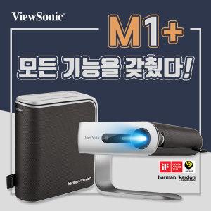 뷰소닉 M1 plus 미니빔 프로젝터 M1+ 유튜브재생 /AB