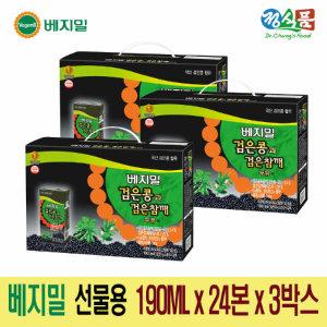 (현대Hmall) 정식품  베지밀 검은콩과 검은참깨 190mlx72팩