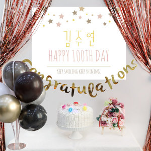 ~제작~B1015_마블풍선(블랙)+현수막 8종세트 /백일상