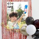 ~제작~C703_마블풍선(블랙)+현수막 8종세트 /백일상