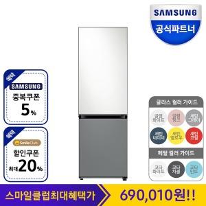 비스포크 냉장고 RB33R3004AP 매탈재질 인증점