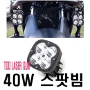 자동차 오토바이  LED 스팟빔 써치라이트 안개등 4구