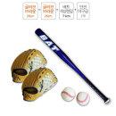 야구 용품 세트 야구공 야구 글러브 배트 키즈세트 D