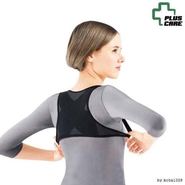굽은등교정기 어깨교정기 교정밴드 보호대 (B02) 등굽