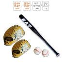 야구 용품 세트 야구 글러브 배트 키즈+성인 세트 C