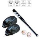 야구 용품 세트 야구공 야구 글러브 배트 성인 세트 C
