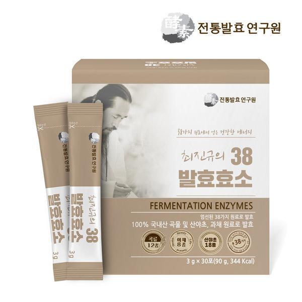 전통발효연구원 최진규의 38 발효효소 1박스