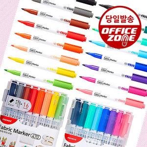 모나미 패브릭마카 470 A세트(16색) DIY 에코백 리폼
