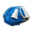 야구 용품 세트 야구공 글러브 배트 포수 글러브