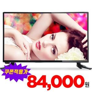 20인치TV 텔레비전 LED 티비 TV 모니터 HD 일반