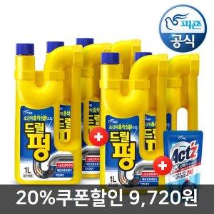 배수관세척제/뚫어뻥/드릴펑 1Lx3개+2개증정+퍼팩트300