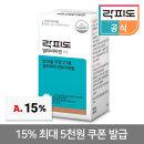 멀티비타민M 남성용 60일분
