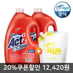액체세제 대용량 액츠 4.21L x2개+피죤2100옐로