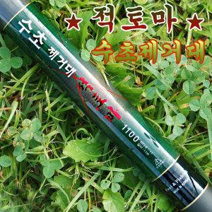 거명 적토마 수초제거대 10m+1m(연장대) 수초제거기