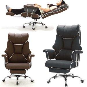 타이탄침대의자/컴퓨터의자/안락의자 침대의자