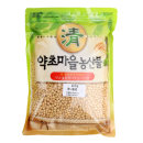 유기농 국산 토종 콩나물콩 2019년산