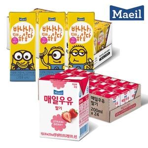 딸기우유 200ml 24팩 + 바나나는 하얗다 190ml 24팩