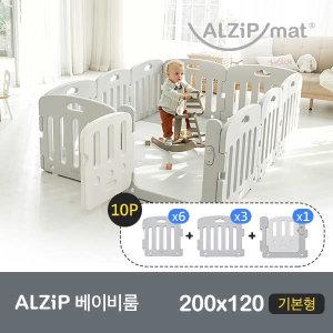 (현대Hmall) 알집  베이비룸 200X120 기본형 10P