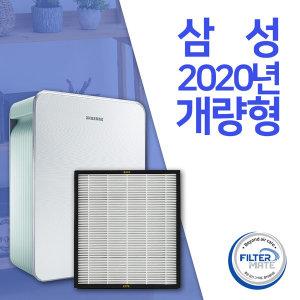 삼성 공기청정기 호환용필터 CFX-B100D AX40H5000GMD