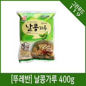 뚜레반 날콩가루 400g 콩가루 콩국수