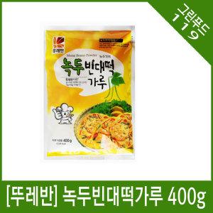 뚜레반 녹두빈대떡가루 400g 녹두전 빈대떡