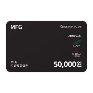 (매드포갈릭) 기프티카드 5만원권