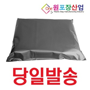 HDPE 진회색  7)35x45+4 / 100장 특가형 택배봉투