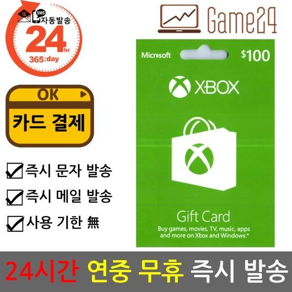 미국 xbox live 기프트 선불카드 100달러(25X4) 100불