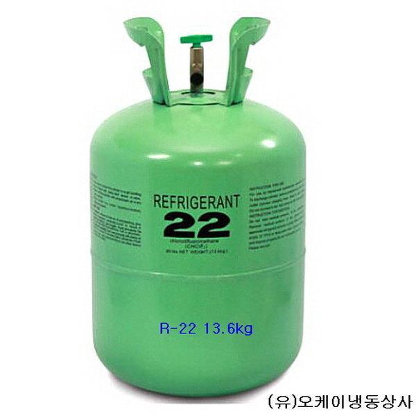 R-22/K-22 냉매 13.6Kg