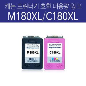 ink-m180검정 c180칼라 SL J1660 SL J1663 SL J1665