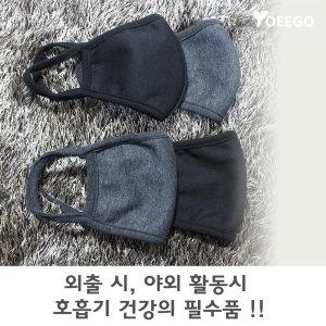 고급 면마스크 패션마스크 국내생산 5장구매시 1장증정
