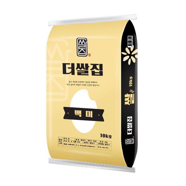 더쌀집 백미 10kg (19년산/무료배송/박스포장)