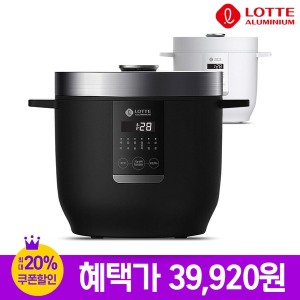 롯데알미늄 5인용 미니 전기 밥솥 LRC20A 블랙 / S