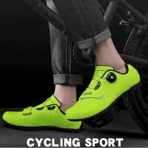 보아다이얼 동호인 평페달 자전거화 자전거신발S007