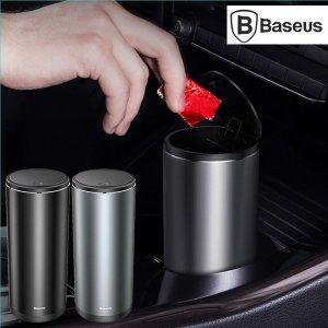 차량용 쓰레기통 텀블러형 컵홀더 거치 자동차 휴지통