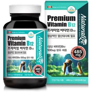 고함량 수용성 비타민B12 100T 1정당 500mcg 엽산대사