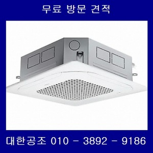 LG전자 TW1451M9SR 시스템천장형 냉난방기 132제곱 1