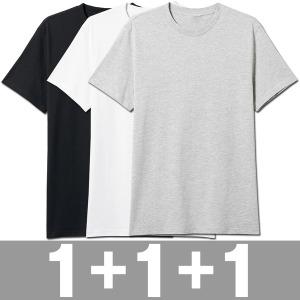면 30수 무지 라운드 반팔 티셔츠 3장세트 남녀공용