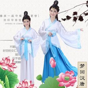 댄스복 한나라의복 창어 무용복 전통의상 희곡 패션