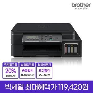 DCP-T310 무한잉크 복합기+프린터 무상A/S 2년