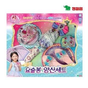 할인특가 영실업 시크릿 쥬쥬 요술봉 양산세트