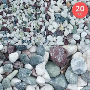 마이플랜트 오색자갈 20kg 대포장 화분 어항 정원